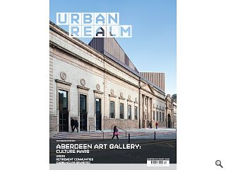 Urban Realm greets the New Year with anniversary edition