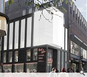 A facelift is on the cards for the 1970's mall in a bid to woo tenants
