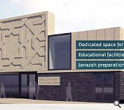 The new hall will also play host to a range of supporting community services and activities