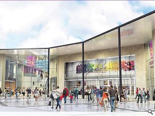 East Kilbride town centre plans approved