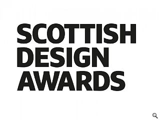Final call for Scottish Design Awards entries